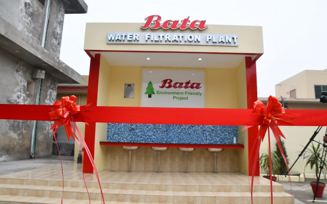 Bata Pakistan Pvt. Limited has donated a water filtration plant