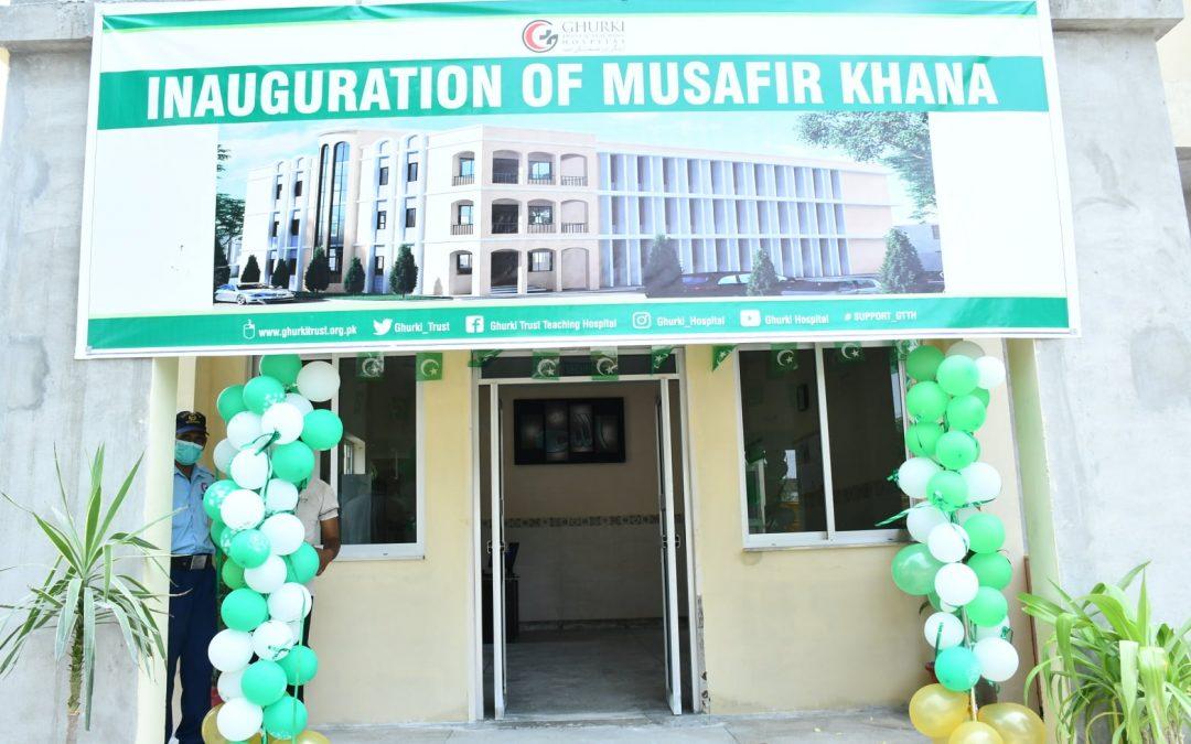 Inauguration and Groundbreaking ceremony at Ghurki Hospital