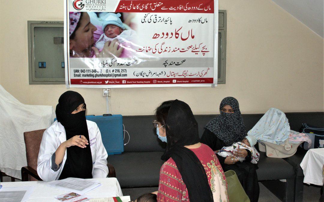 Breastfeeding Week 2021